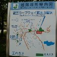 Yonezawa Japan Trip Photographs
