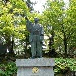 Yonezawa Japan Diary Picture