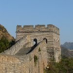 Beijing Great Wall Cycling Trip China Vacation Guide