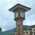 Travel to Thimphu Bhutan Review Photograph