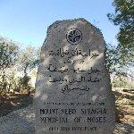 Jordan Round Trip Wadi Rum Album