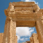 Guided Tour of Ancient Palmyra Syria Travel Picture