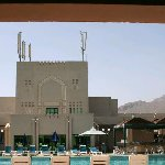 Family Holidays in Oman Nizwa Vacation