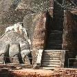 Trip Sigiriya Sri Lanka Trip Adventure Trip Sigiriya Sri Lanka