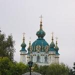 Kiev Ukraine Travel Blog Picture gallery