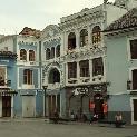 Quito Ecuador Travel Album